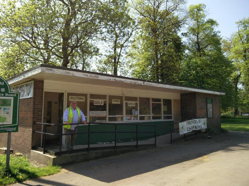 booking_office_thornes_park